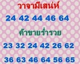 number-028